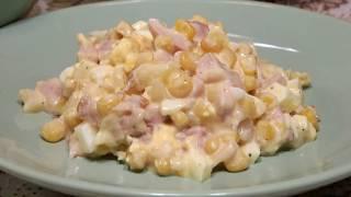 Как сделать салат с ананасами и курицей/Рецепт салата с ананасами и копченой курицей