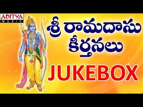 Sri Ramdas Krithis || Nithya Santhoshini || Telugu Devotional Songs Jukebox ||