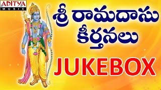 Sri Ramdas Krithis || Telugu Devotional Songs || Jukebox ||
