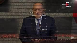كل يوم - مصر في 24 ساعة thumbnail