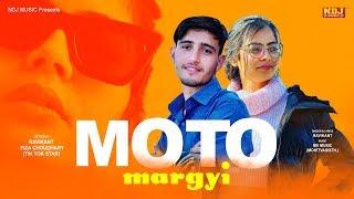 Moto Mar Gayi | Ravikant | Fiza Choudhary | New Haryanvi Song Haryanavi 2020 | NDJ Music