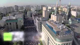 Russian Muslims Filling The Streets Of Moscow For Eid Prayer(View From A Drone!)
