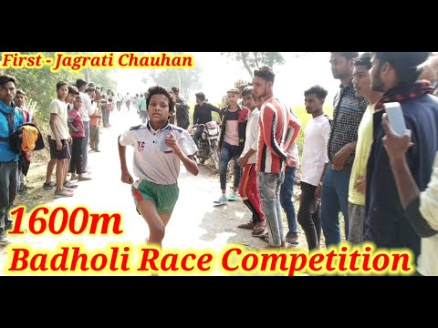 Badholi Race Competition