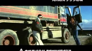 河内のオッサンの唄  DVD発売【告知】