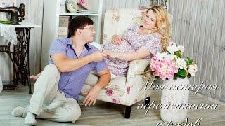 Моя беременность двойней и роды / история рождения королевских близнецов(В этом видео я поделюсь с вами своей историей родов двойни., 2016-10-20T05:43:16.000Z)