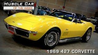Muscle Car Of The Week Video #83: 1969 Corvette 427 L71 Roadster