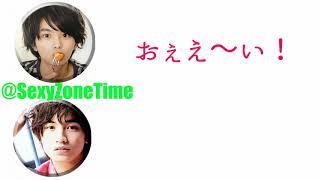 Twitter→@SexyZoneTime.