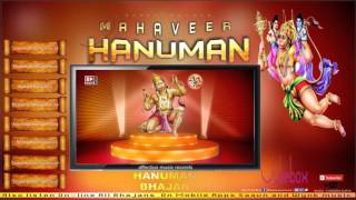 Hanuman Jayanti special  Bhajan | Jukebox [ Full Hindi Morning Songs ] HD
