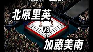 【48GP〜よんぱちプロレス〜】 第6回興行「真夏の女神決定トーナメント...