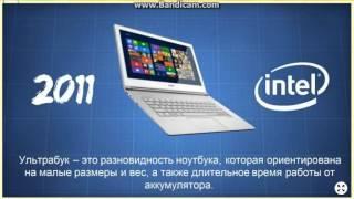 видео Виды компьютеров