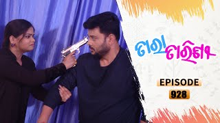 Tara Tarini | Full Ep 928 | 22nd Jan 2021 | Odia Serial - TarangTV