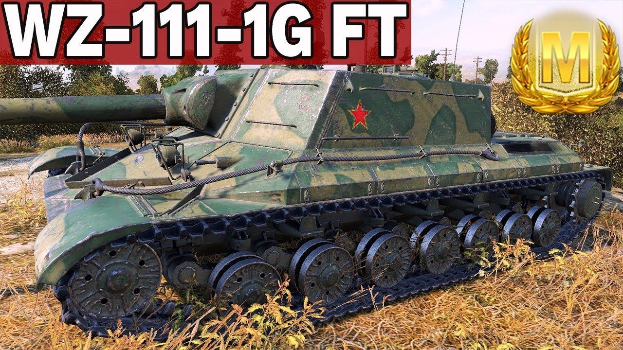 EMOCJE DO KOŃCA – WZ-111-1G FT – World of Tanks