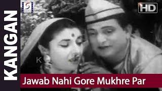 Jawab Nahi Gore Mukhre Par Kaale Til Ka Geeta Dutt Rafi KANGAN Ashok Kumar Nirupa Roy