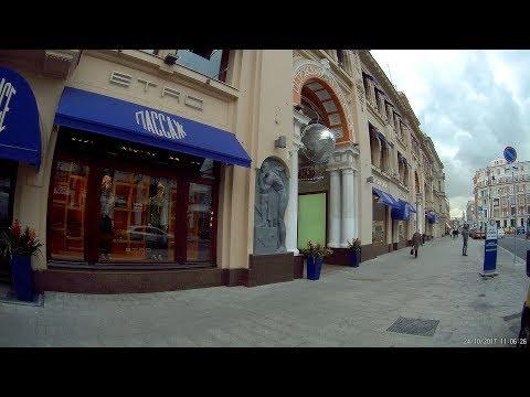 Прогулка по улицам Петровка и Дмитровка.  24 октября 2017 года