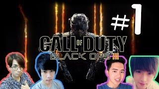 決勝時刻:黑色行動3 Call of Duty: Black Ops III | #01 with老吳 老洋 宋聖