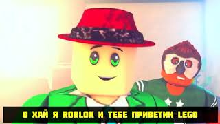 ТОП РОБЛОКС КЛИПОВ На Русском   Best Roblox Parody Song Animation Compilation