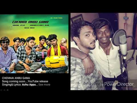 Chennai Gana David Music 7397488662