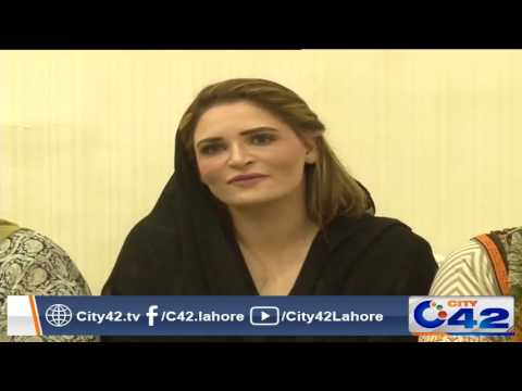 Ayesha Ahad Press Conference Against Sharif Family
