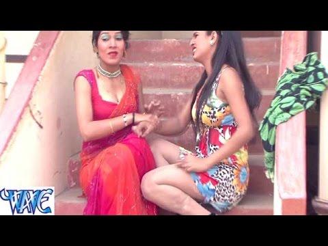 ढाक के रखs जोबनवा ऐ ननदो - Chand Aisan Surtiya - Abhishek Dubey - Bhojpuri Hot Songs 2016 new