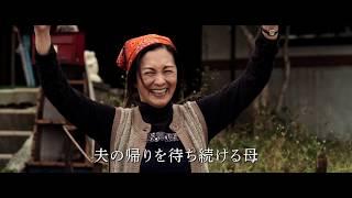 夏木マリ主演映画『生きる街』が2018年3月3日(土)新宿武蔵野館、ユー...