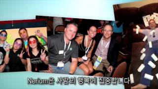 Nerium Presentation with Korean subtitle Thumbnail