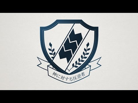 Angel Beats - Theme Of SSS [Howwl Drumstep Remix] (Fixed/VIP/Extended)