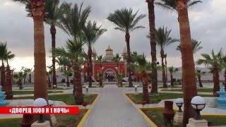 видео Какие развлечения есть в Шарм-эль-Шейхе (Египет)?