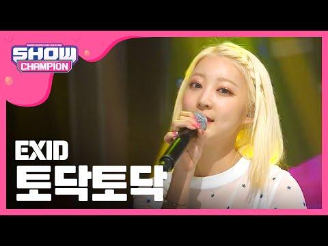 Free Download 쇼챔피언 - Episode-141 Exid - Todak Todak (토닥토닥) Mp3 dan Mp4