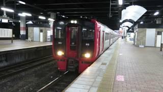 【JR九州】813系普通博多行発車(小倉駅6番のりば)
