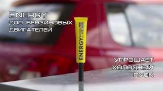 XADO Verylube Energy для бензиновых двигателей. Применение