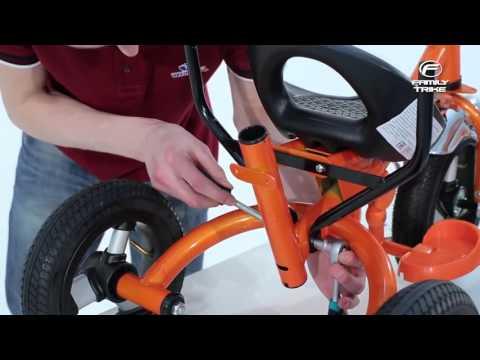 Детский трехколесный велосипед FAMILY TRIKE сборка из коробки