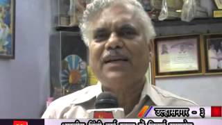 Knews Ulhasnagar :BHARTIYA HINDI HIGH SCHOOL RETIREMENT PARTY