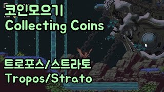 [Owlboy] All coins in Tropos/Strato