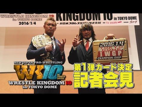 NJPW PRESS CONFERENCE WRESTLE KINGDOM 10 in TOKYO DOME