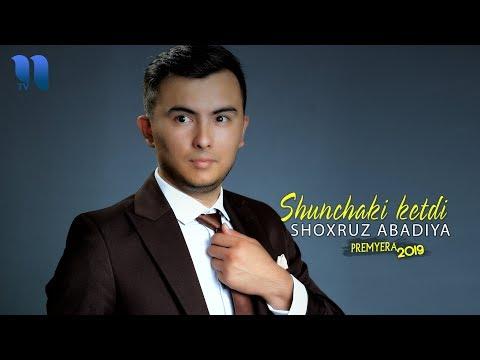 Shoxruz (Abadiya) - Shunchaki ketdi   Шохруз (Абадия) - Шунчаки кетди (new version 2019)