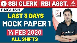 sbi-clerk-2020-pre-english-last-3-days-mock-paper-1-14-feb-2020
