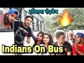Types Of People in a Bus || Yogesh kathuria || Pardeep Khera