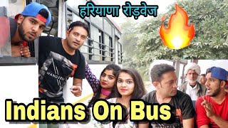 types-of-people-in-a-bus-yogesh-kathuria-pardeep-khera