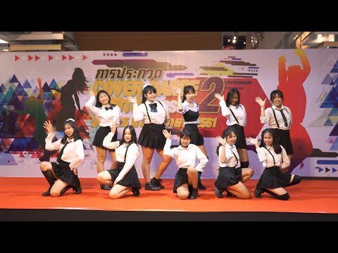 181124 Your Dream Cover PRODUCE48 - Handclap + We Together @ The Hub Cover Dance 2018 SS2 (Au)