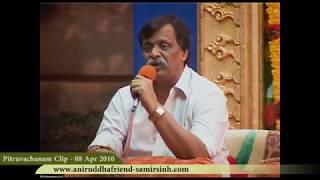 Sadguru Shree Aniruddha Pravachan - गुरुक्षेत्रम् मन्त्राचे श्रद्धावानाच्या जीवनातील महत्त्व - भाग २