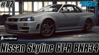 Need For Speed No Limits: Nissan Skyline GT-R BNR34 | #I AM THE SPEEDHUNTER (Chapter 2)