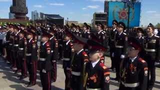Les cadets en Russie. Russian Cadets