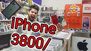 Cheapest iPhone Market in Delhi I iPhone 11 Pro, iPhone 11, iPhone X, iPhone 7, iPhone 6s