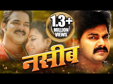 Naseeb - नसीब | Pawan Singh Ki Super Hit Bhojpuri New Film 2019