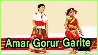Amar gorur garite : Bangladeshi dance | Amar gorur garite (bou sajiye) dance