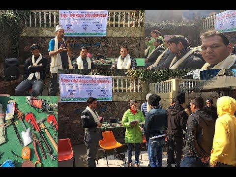 EDU Care Nepal Starts Plumbing Training 074 : १ महिने निःशुल