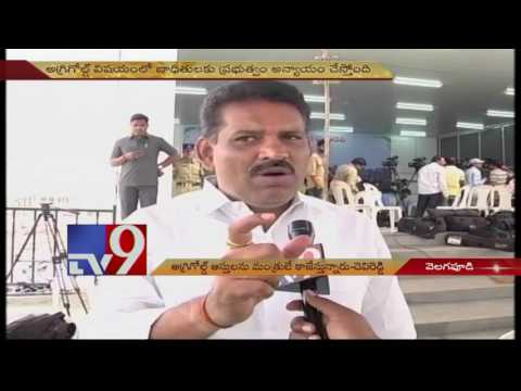 AP Ministers try loot Agri Gold assets - YCP MLA Chevireddy Bhaskar Reddy - TV9