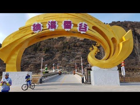 De  Miyun à  Xinglong (province du Hebei)