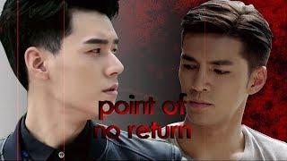 Yuan Zong & Xia Yao | Feng Jing & Mu Zi Che | point of no return | [Music Video]