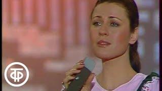 Валентина Толкунова \Я не могу иначе\ (1982)